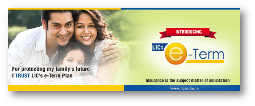 lic online term plan